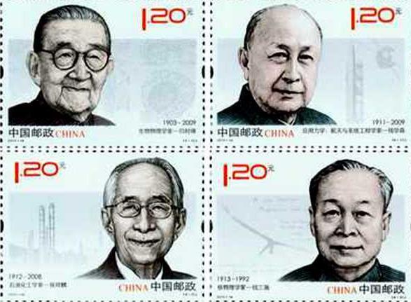 """30位中国现代科学家登上""""国家名片"""" 你认识几个?"""