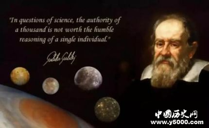 伽利略生平简介,伽利略的主要科学成就有哪些?