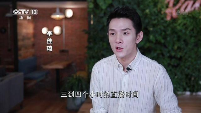 李佳琦-2020 年首批特殊人才引进上海落户