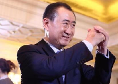 王健林:先定一个小目标,比如说先赚他一个亿