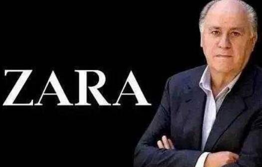 ZARA阿曼西奥·奥特加:成功超越股神巴菲特 , 成为全球第二富有的人