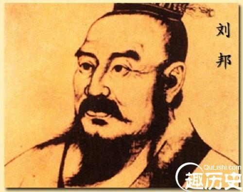 汉高祖刘邦的个人简介以及事迹,让你更加了解历史