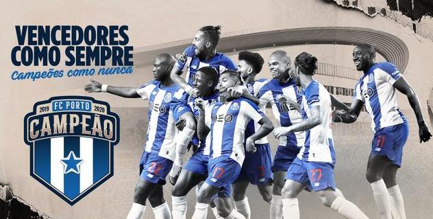 2019-20赛季葡超冠军已产生!领头羊波尔图已领先第二名本菲卡8分