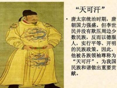 一文了解李世民的军事才能有多强