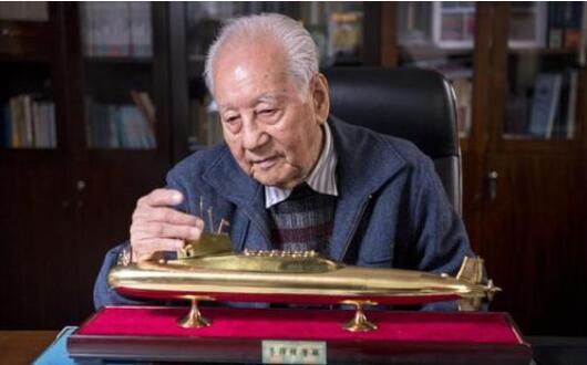 黄旭华:我愿继续为核潜艇事业发挥余热、贡献力量