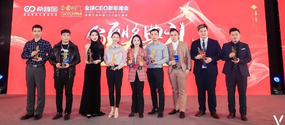 知名的AI数据科学家张彩芳博士荣获金鸥奖中国2019年度新锐CEO人物奖项
