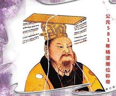 隋文帝一登上金銮宝座,在多方面进行了一系列重大改革