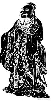 孔子:为人处世的智慧