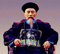 曾国藩曾遭受悔婚,最后成功找到了自己的另一半