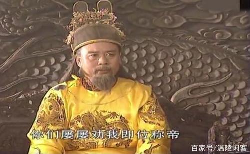 西平王吴三桂为什么要谋反呢?