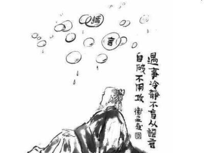 方媛回应争议:遇事冷静不盲从谣言,自破不用攻