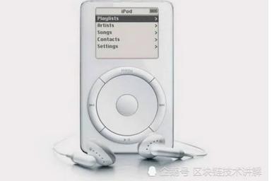 乔布斯发明Ipod拯救了低谷中的苹果公司