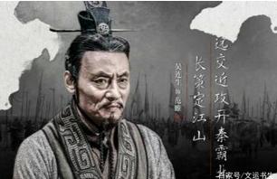 白起善于用兵,贡献很大,为什么秦昭王却容不下他?