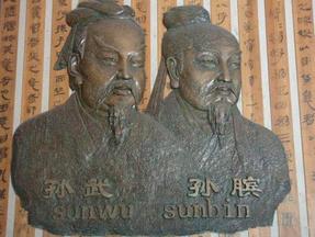 军事家孙膑的传奇故事