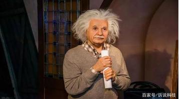 爱因斯坦为什么死前摧毁自己的手稿